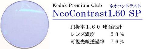 コダック6.jpg