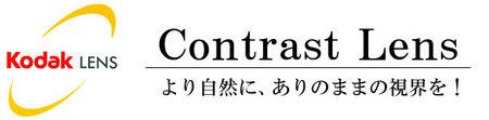コダック7.jpg