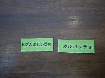 P1070617.JPG