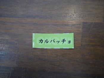 P1070621.JPG