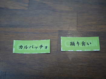 P1070622.JPG
